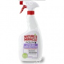 Natures Miracle Litter Box Odor D...