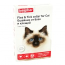 Beaphar Flea and Tick Collar for ...