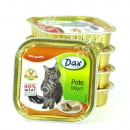 Dax Pate with Poultry Консервы дл...