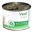 Nature\'s Protection Puppy Veal Ко...