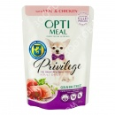 Optimeal Privilege Adult dog (пау...