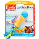Petstages mini ORKA Barbell Chew ���� ������� � �������