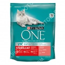 Purina One Sterilcat Salmon Сухой...