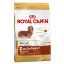 Royal Canin (Роял Канин) Dachshund Adult 28 + Игрушка для собак Trixie 33550 Push to Mute Rugby Ball Регби мяч на веревке