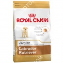 Royal Canin (Роял Канин) Labrador Retriever Junior