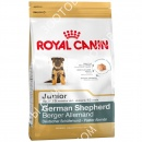 Royal Canin (Роял Канин) German Shepherd Junior + Petstages mini ORKA Ball with Rope литой мячик с рельефной поверхностью