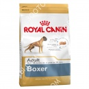 Royal Canin (Роял Канин) Boxer Adult 26