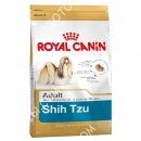 Royal Canin (Роял Канин) Shih Tzu...