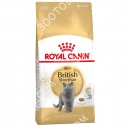 Royal Canin Adult British Shortha...