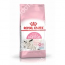 Royal Canin Mother and Babycat дл...