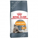 Royal Canin Hair & Skin Care Сухо...