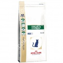Royal Canin Obesity DP42 Feline