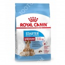 Royal Canin (Роял Канин) Medium Starter + Dr.Clauder\'s WorkOut Snack Multi-Vitamin (паста) Лакомства для собак Мультивитамин
