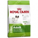 Royal Canin (Роял Канин) X-Small adult + Мяч резиновый Trixie 3314