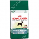 Royal Canin mini Dental Hygiene 24