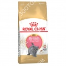 Royal Canin British Shorthair Kit...