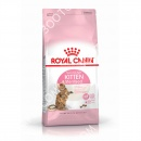 Royal Canin Kitten Sterrilised дл...