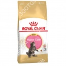 Royal Canin Maine Coon Kitten для...