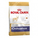 Royal Canin (Роял Канин) Chihuahua Junior + Denta Fun мяч Trixie 3289 (7 см)
