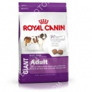 Royal Canin (Роял Канин) Gigant A...