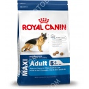 Royal Canin (Роял Канин) Maxi Adult 5+ + Petstages Toss & Retrieve Игрушка для крупных собак Груша с кольцом