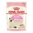 Royal Canin Kitten (паштет) Консервы для котят до 12 месяцев