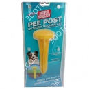 Simple Solution PEE POST (Пи Пост)