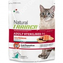Trainer NATURAL Adult STERILISED ...